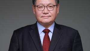 김수갑 충북대 21대 총장 취임