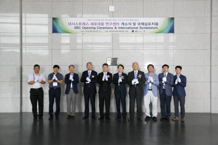 23일 열린 UNIST 대사스트레스 세포대응 연구센터 개소식.