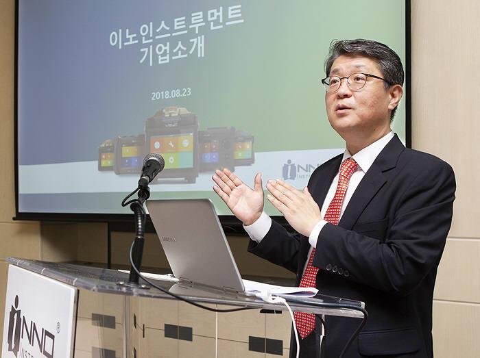 권대환 이노인스트루먼트 대표가 23일 5G 통신장비용 계측 유지관리 시장 진출 등 신규 사업 전략을 발표했다.