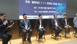 """""""인터넷 실패, 블록체인서 재현 우려"""""""