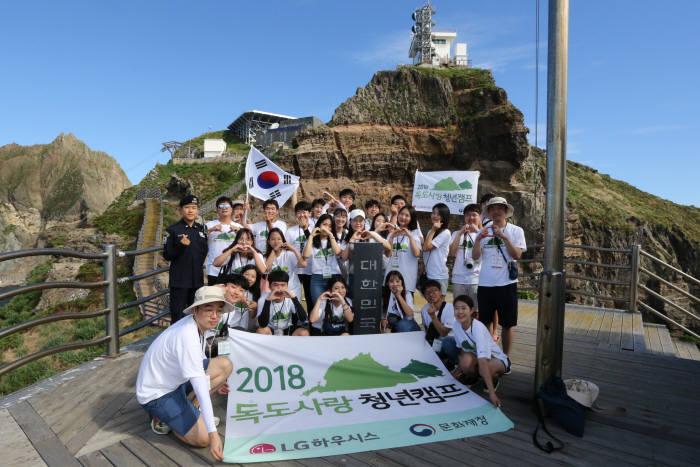 LG하우시스가 전국 17개 대학 학생 등이 참가한 가운데 제9회 독도사랑 청년캠프 개최했다.