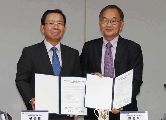 원휸희 서울시립대 총장(왼쪽)과 전유택 평양과기대 총장