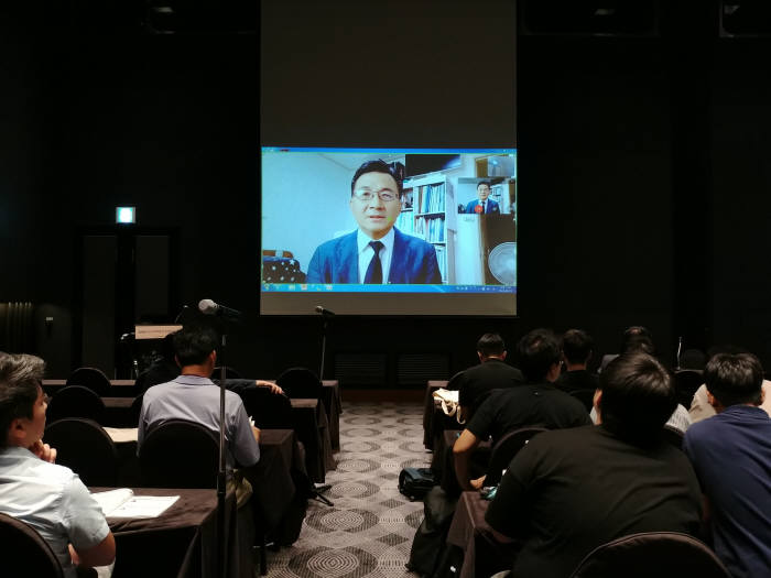 김형수 북방연구회 상임이사가 23일 제주도 라마다호텔에서 열린 2018 한국전자파학회 하계종합학술대회에서 발표하고 있다. 이날 태풍의 영향으로 인해 영상 통화 방식으로 키노트를 진행했다.