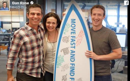 (왼쪽부터)댄 로즈 페이스북 부사장, 셰릴 샌드버그 페이스북 최고운영자, 마크 저커버그 페이스북 최고책임자. 사진:댄 로즈 페이스북
