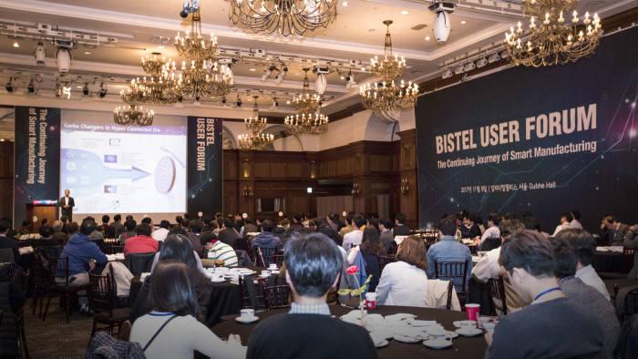 비스텔은 다양한 산업 분야의 고객 및 협력사의 엔지니어와 연구원을 대상으로 비스텔 솔루션과 최신 기술 및 트렌드를 공유하는 비스텔 유저 포럼을 개최한다.
