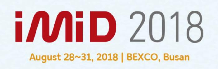세계 2대 디스플레이 학술대회 'IMID 2018' 역대 최대·최다로 28일 개막