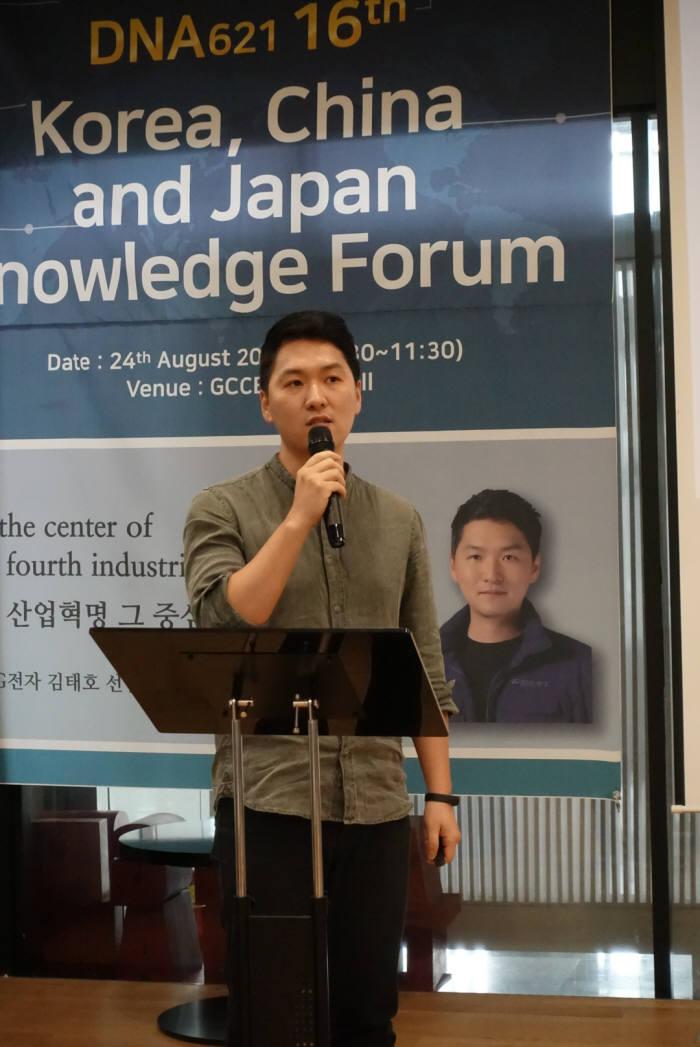 김태호 LG전자 선임연구원.