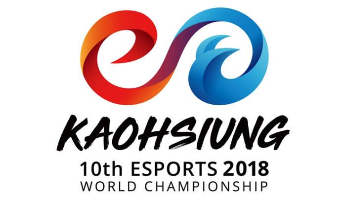 e스포츠 월드 챔피언십, 한국대표 선발전 개최