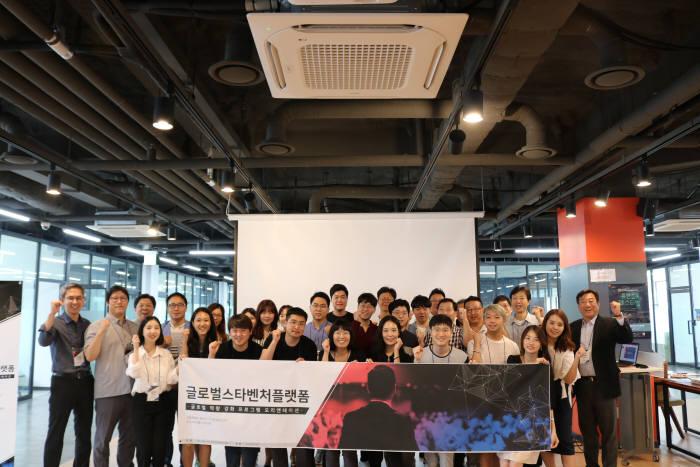 경기창조경제혁신센터는 8월 23일 대전, 서울, 인천, 경기 4개 창조경제혁신센터 주최로 전국 혁신센터 공동 글로벌 프로젝트 글로벌 스타벤처 플랫폼 사업 글로벌 역량강화 프로그램 오리엔테이션을 개최했다.