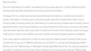 [국제]美 T모바일, 230만명 '고객 개인 정보' 털렸다