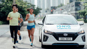 현대차, 친환경 사회공헌활동 '아이오닉 롱기스트 런 3.0' 캠페인 실시