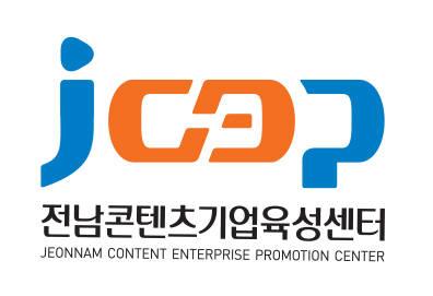 전남콘텐츠기업육성센터 로고.