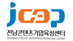 전남콘텐츠기업육성센터, 내달 6일까지 신규 입주기업 모집