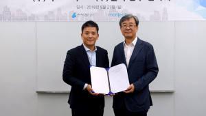 이노그리드, 맨텍과 원스톱 재해복구 클라우드 사업 제휴