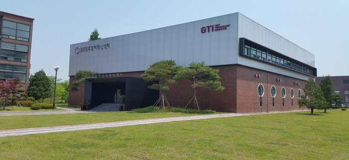광주창조경제혁신센터 전경.