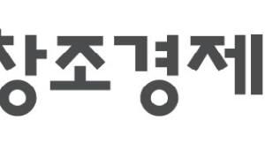 광주창조경제혁신센터, 31일까지 '기술창업주간-투자유치의 날' 참여기업 모집