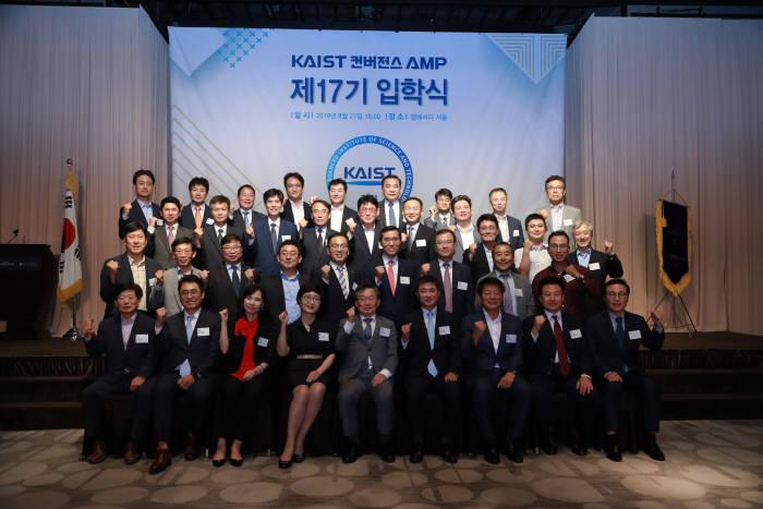 KAIST, KCAMP 과정 17기 입학식 개최