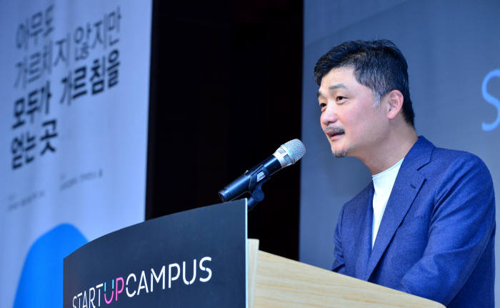 김범수 카카오 의장