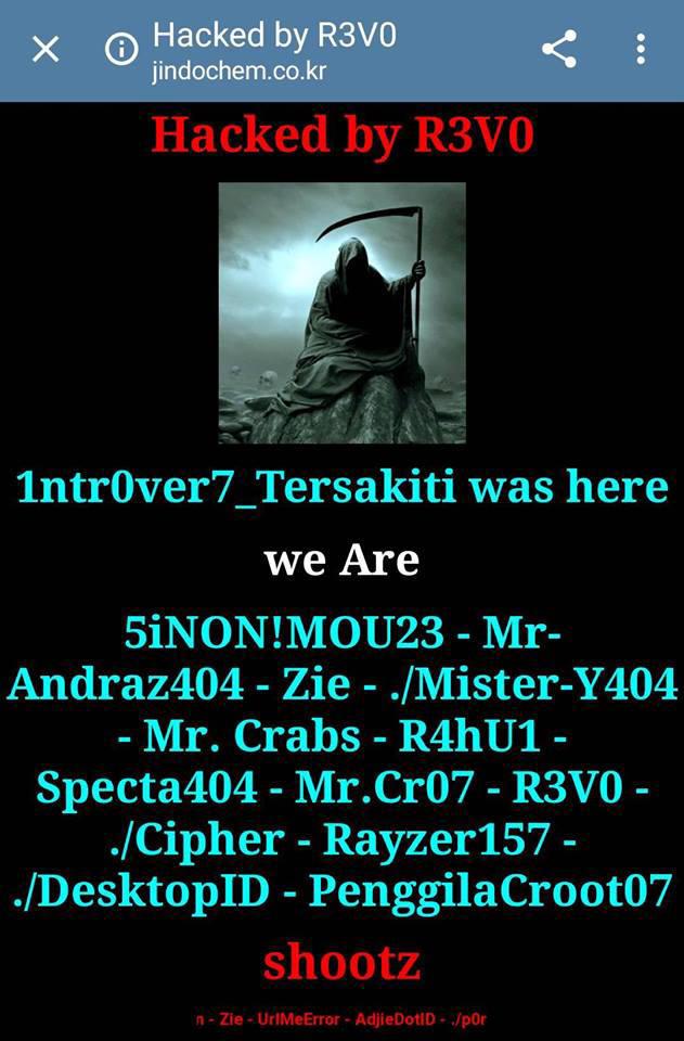 R3V0으로 밝힌 인도네시아 해커가 국내 사이트 114곳 홈페이지를 변조했다.