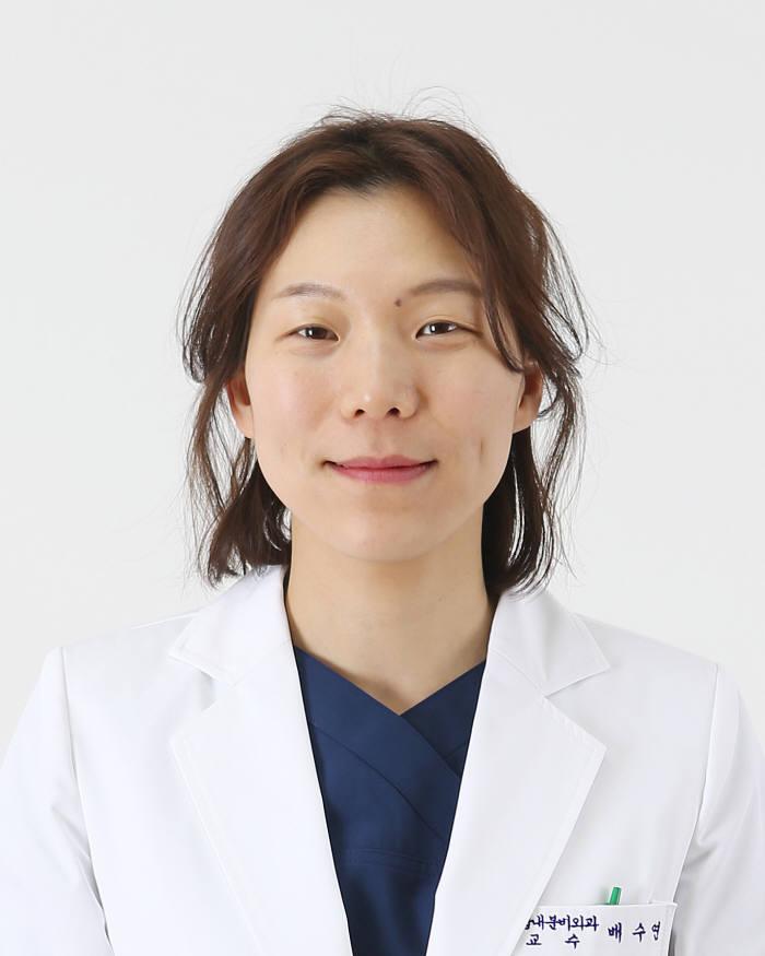 배수연 고대안암병원 유방내분비외과 교수