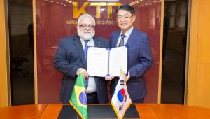 KTR, 브라질 전기전자 제품등록 서비스 업무협약
