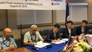 한전-LG CNS 컨소시엄, 60MW 괌 태양광 프로젝트 전력판매계약 체결