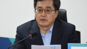 """김동연, """"일자리는 결국 민간에서 만들어져야""""...일자리 추경 효과는 '긍정적'"""