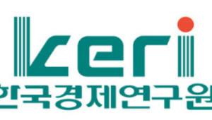 한경연, 전국 5개 국립대서 27개 대기업 채용설명회 개최