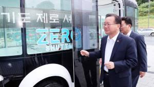 김부겸 행안부 장관 자율주행시범 단지 현장 토론회 참여