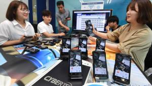 대규모 LTE-X 사업 연이어...이통사, 양보없는 수주 경쟁 돌입