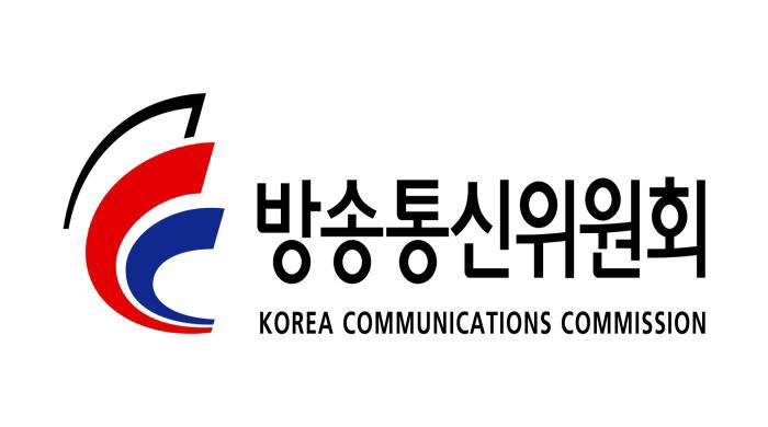 방통위, 2019년 예산 2569억원 책정