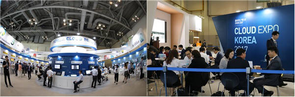 지난해 열린 클라우드 엑스포 코리아 전시장 전경과 바이어 상담회.