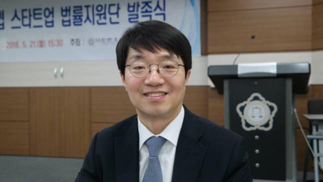 홍세욱 대한변협 블록체인 TF 위원장.(사진=전자신문DB)