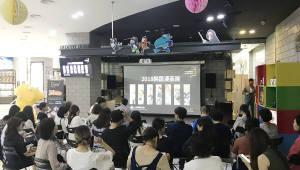 한콘진, 베이징국제도서전 한국공동관 수출계약 상담액 600만 달러 기록