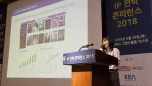 """검은사막 IP 글로벌 성공 요인? """"콘텐츠·시장경쟁·기업문화"""""""