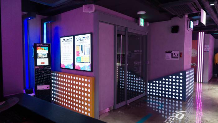 스코넥엔터테인먼트, VR스퀘어 의정부점 25일 오픈