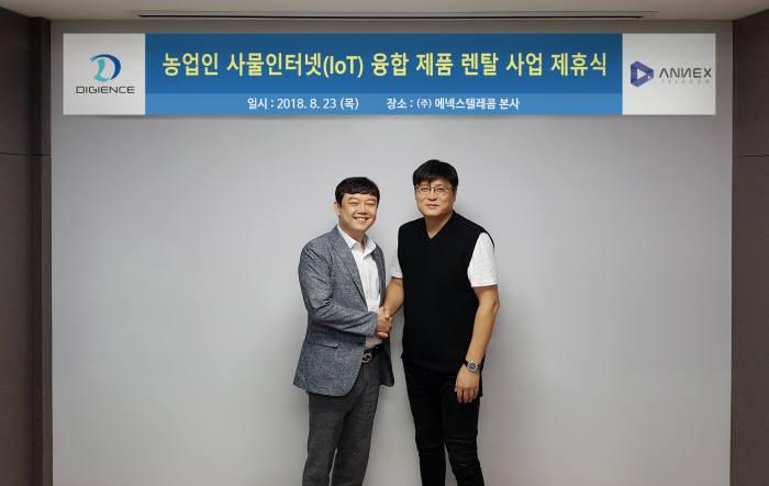우인구 디지엔스 대표(왼쪽)와 문성광 에넥스텔레콤 대표가 농촌대상 IoT 사업 협력을 위해 제휴했다.