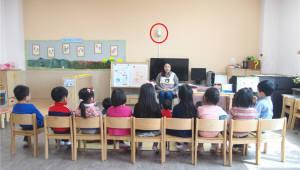 케이웨더, 서울 1700여개 어린이집 IoT 공기측정기로 미세먼지 관리