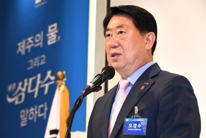 제주삼다수 출시 20주년 지속가능 성장 콘퍼런스 개최