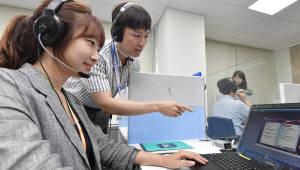 """""""글로벌 역량 키우자""""...삼성SDI 임직원 외국어 '열공'"""