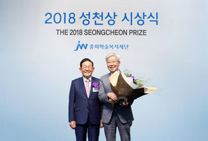 이종호 중외학술복지재단 이사장(JW그룹 명예회장 왼쪽)과 수상자인 신완식 요셉의원 의무원장.