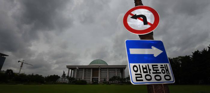 일하지 않는 국회, 8월 임시국회 성과없이 마무리