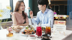 SK텔레콤, T멤버십 고객 대상 'Table 2018' 개최