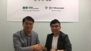 스타그램글로벌, NBP와 손잡고 아시아 메신저 시장 공략