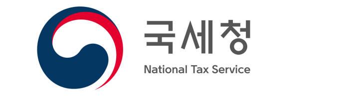 국세청, 부동산 거래 탈세혐의자 360명 세무조사 착수