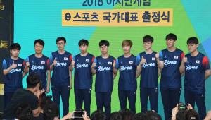 대한민국 리그 오브 레전드 국가대표 아시안게임 은메달 획득... 중국에 패배