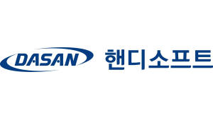 핸디소프트, 인천공항 그룹웨어 고도화 사업 수주