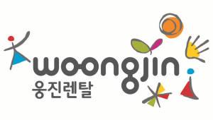 웅진렌탈, 지사장·렌탈마스터 모집…하반기 사업설명회 개최