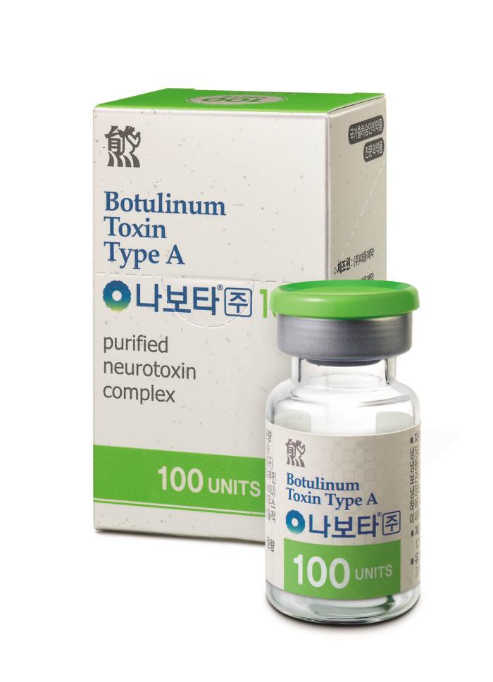 대웅제약, 나보타 FDA 허가심사 재개…내년 2월 허가 목표