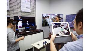 SK텔레콤, '5G 실감미디어' 국책과제 연구성과 시연